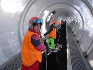 Ilhan et Mila tunnel
